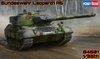 HB Leopard 1.jpg